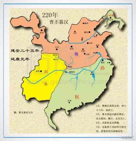 中国地图阴影素材