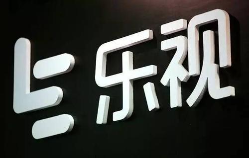 """【7月18日】直击乐视网股东大会 孙宏斌:""""新乐视网""""资金不是问题"""