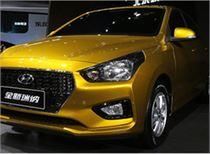 北现年内再推6款新车 全新瑞纳8月上市