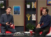 财富观察:量海投资管理陆华卓