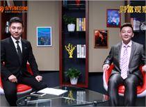 财富观察:华安证券首席宏观分析师徐阳