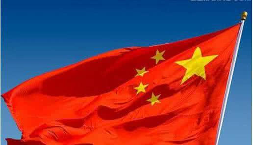 """中国经济在""""减速提质""""中革新增长动力"""