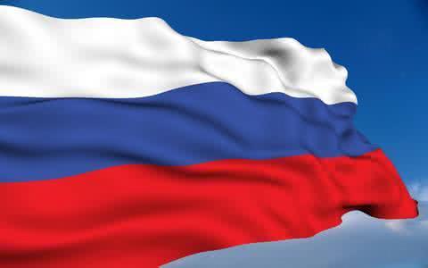 俄罗斯黄皮书:2017年俄罗斯经济或将微弱增长