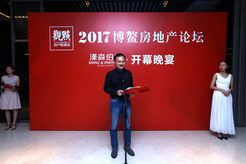 汉森伯盛国际设计集团董事长盛宇宏致辞