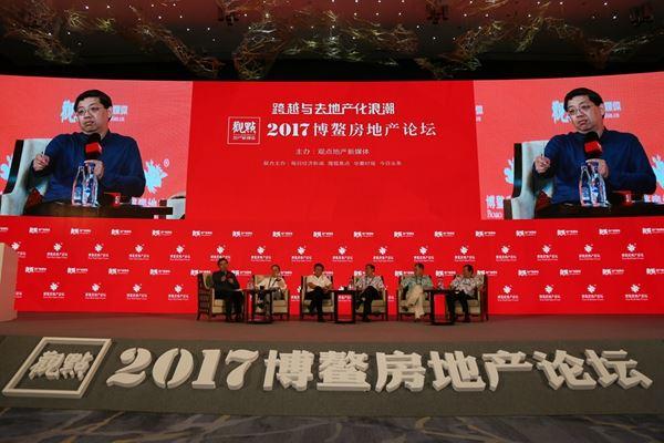 2博鳌铿锵行主题讨论 香港房地产商成为过去了吗