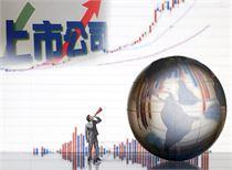 朱邦凌:警惕上市公司财务造假向境外蔓延