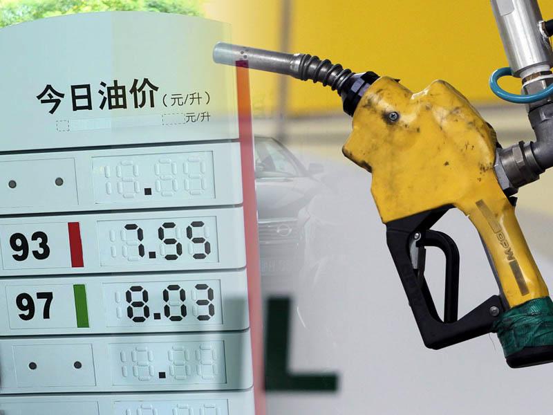 工信部研究燃油车禁售时间表