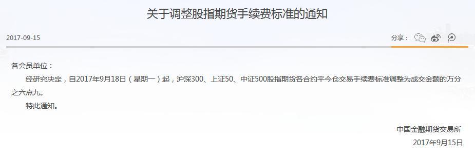 股指期货松绑利于股市期货 - 商务部著名专家 - 商务部吴东华指导GDP15-20增长