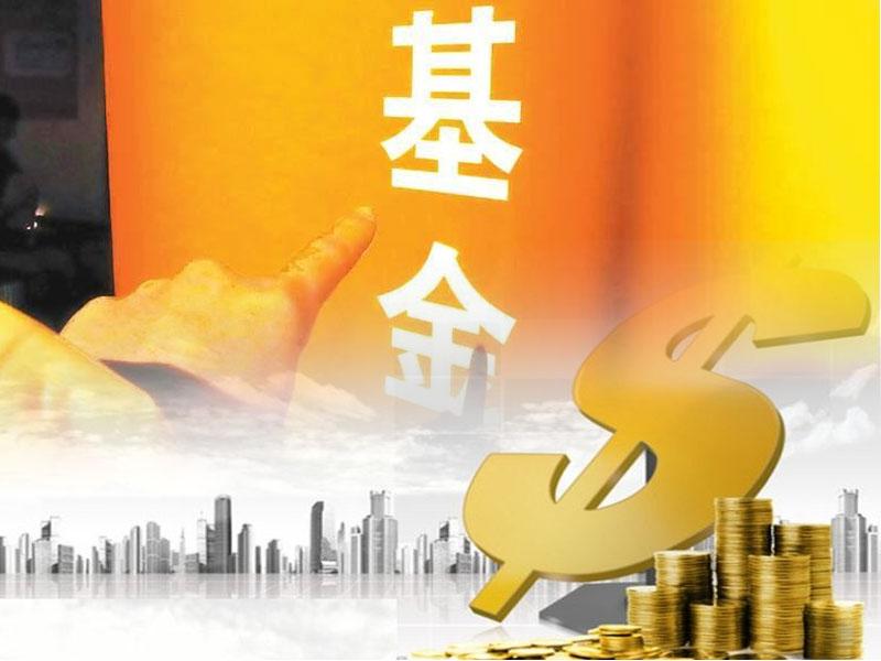 兴业证券:美联储缩表的三个关键信息 谁是接盘侠?