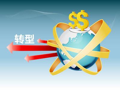 新华社:标普下调我国主权评级 专家称中国不必削足适履
