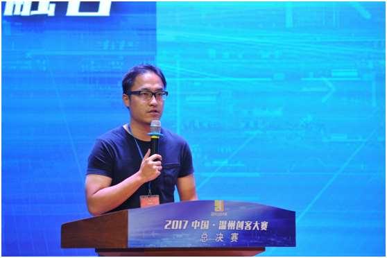 上海小村资本创始人梅晨斐