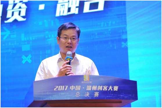 温州市科技局局长邵潘锋