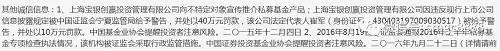 广州安州投资也被公示异常,主要是因为未按要求按时提交经审计的年度财务报告,该私募在协会备案的私募产品合计35只。