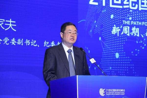 基金业协会党委副书记胡家夫:立足服务实体经济 促进私募基金有序发展