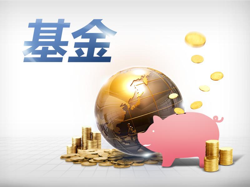 """博时基金魏凤春:基金的""""工业化革命""""正由FOF开启"""