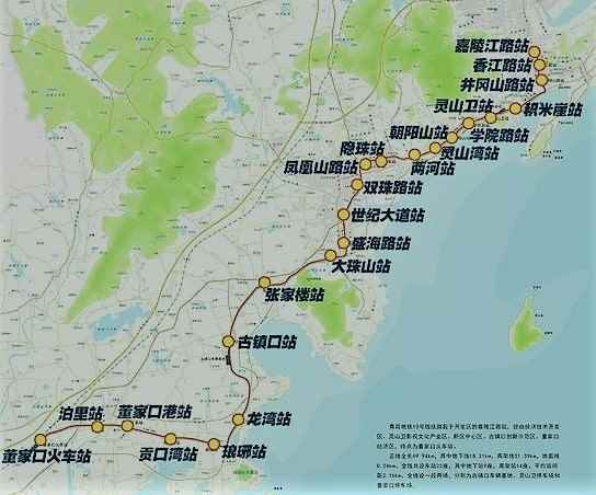 青岛地铁13号线即将运行 黄金海岸迎来地铁时代