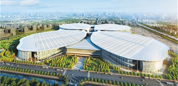 中国国际进口博览会