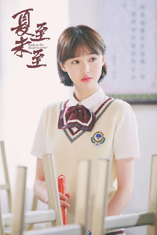 90后男生眼中脸型最美的女星:郑爽,清纯可爱.