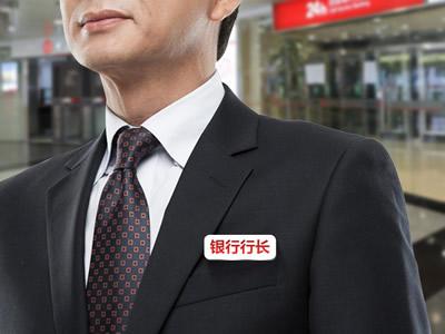 郭树清出任中国银保监会首任主席