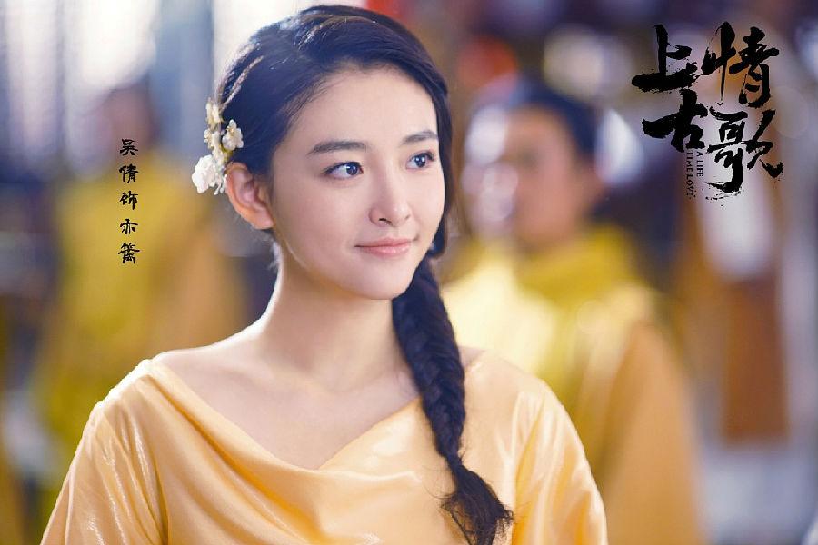吴倩,也是非常干净清纯的长相,一眼就看着非常舒服,她本人也非常