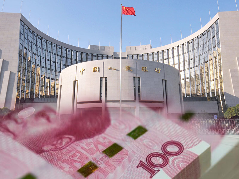 央行下调部分金融机构存款准备金率
