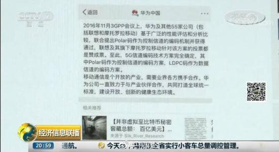 联想集团副总裁:中国企业应该团结一致