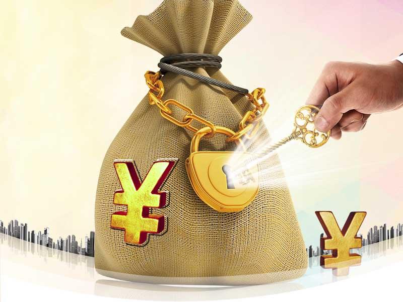 中国先锋证券经纪商高峰论坛
