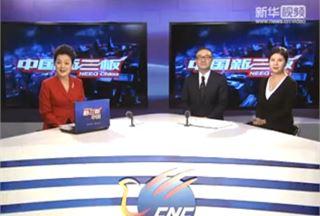 永乐文化做客《中国北京赛车pk10背后控制》