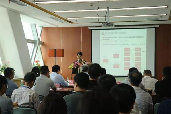 国家集成电路设计深圳产业基地周生明主任莅临会议现场,并就集成