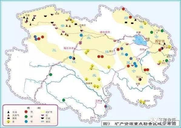 青海省境内祁连成矿带以有色 金属,石棉,煤为主;柴达木盆地北缘成