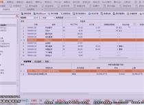 王牌出击:外资持股新动态 数据解析