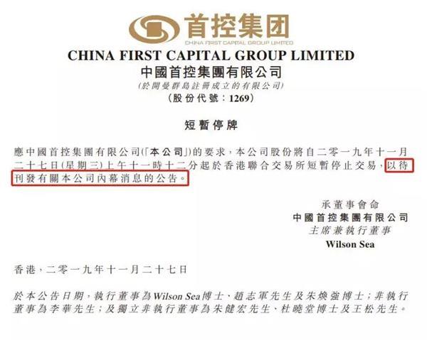 另外一只和首控集�F相�P�的公司成��外教育(01565,HK)也被拖累,�缀跬��r出�F�W崩,不�^在�W崩77%後有所反��。