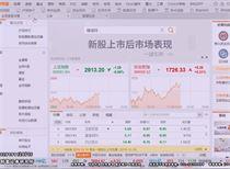 王牌出击:大股东增减持新变化 查数据