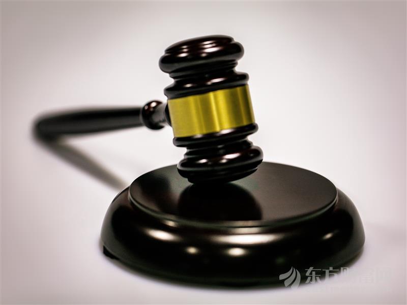 华为宣布将正式起诉FCC
