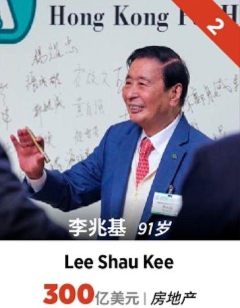 李文达的四子李惠森,目前任无限极(中国)的董事长.图片