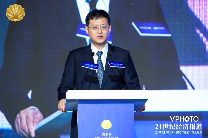 上海市地方金融监管局李军:上海有扎实基础建设全球资管中心