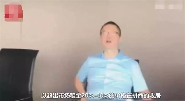 我爱我家副总裁胡景晖点名长租公寓高价收房