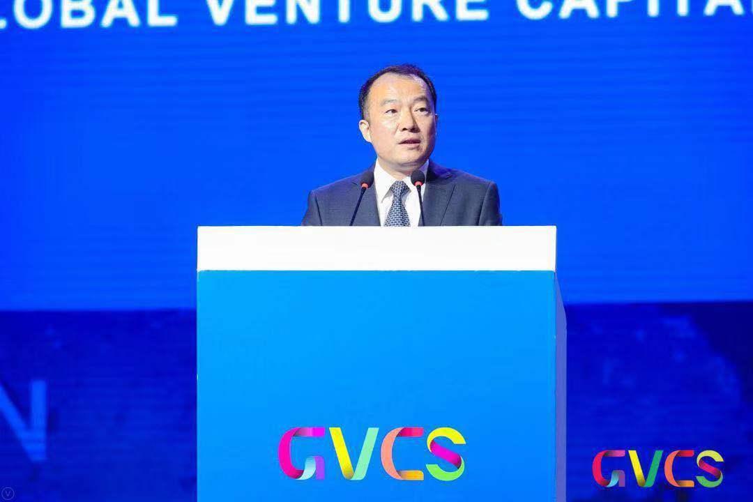 西安市人民政府副市长王勇在2019全球创投峰会上致辞