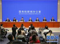 【视频实录】国新办就推动深圳综改试点落地见效有关情况举行发布会