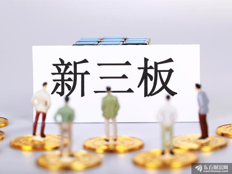 阎庆民:正在制定新三板精选层转板上市相关规则