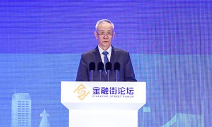刘鹤:金融系统要做好五项工作 大力发展多层次资本市场