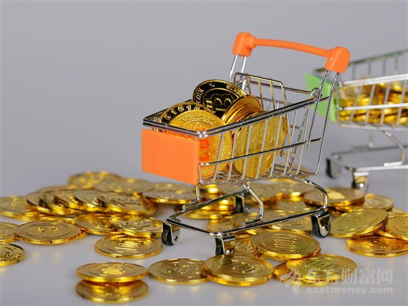 双十一前网红经济概念股飙升 业绩下滑股东减持真值得买吗?