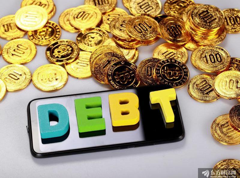 """金融委定调研究规范债券市场发展 严厉处罚各种""""逃废债""""行为"""