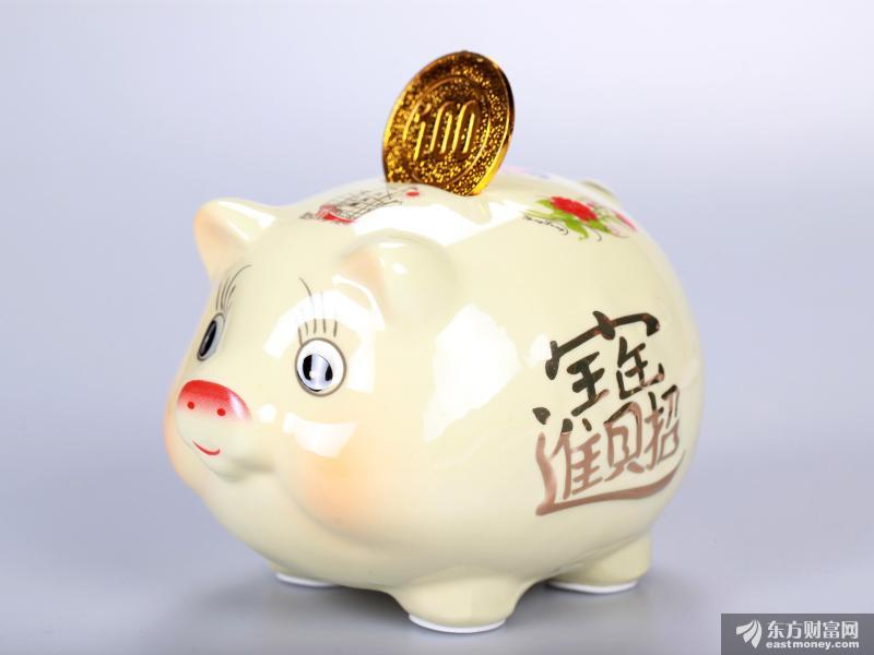 央行:搞好跨周期政策设计 完善货币供应调控机制