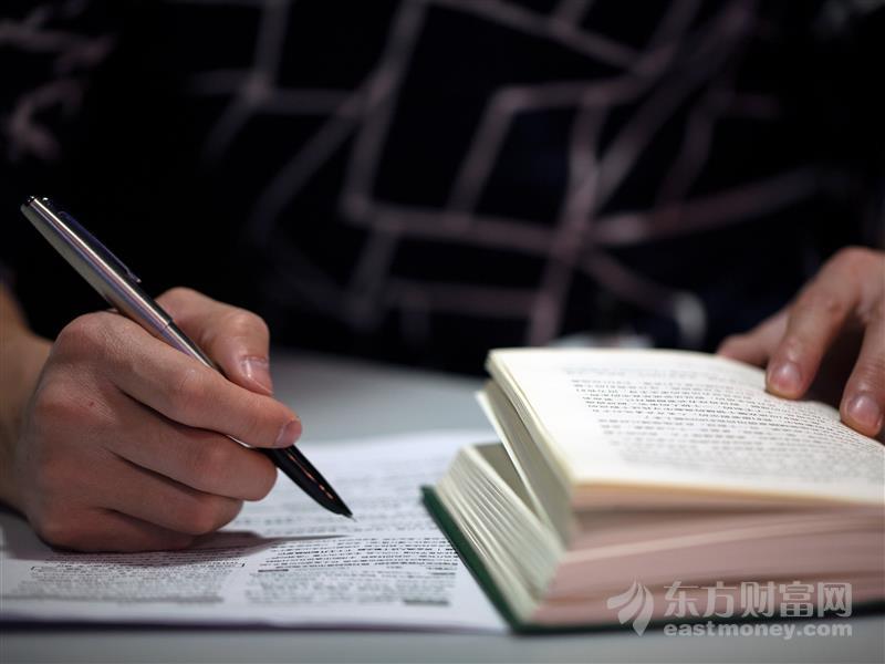 中共中央关于制定第十四个五年规划和二〇三五年远景目标的建议(全文)