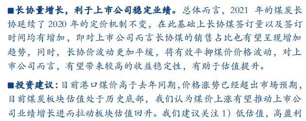 """""""冰川哥""""失联18日,搜索遇阻暂中断"""