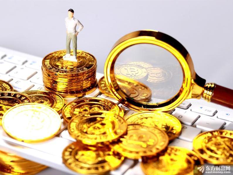贵金属价格波动加剧 工行、建行、交行暂停开立贵金属交易账户