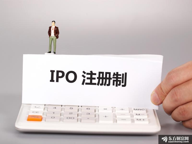 [图片专题1254期]30秒看完近十年IPO募资规模