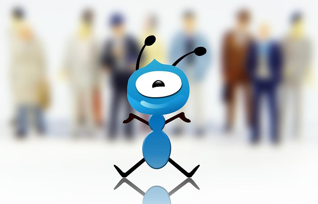 蚂蚁集团被金融监管部门约谈