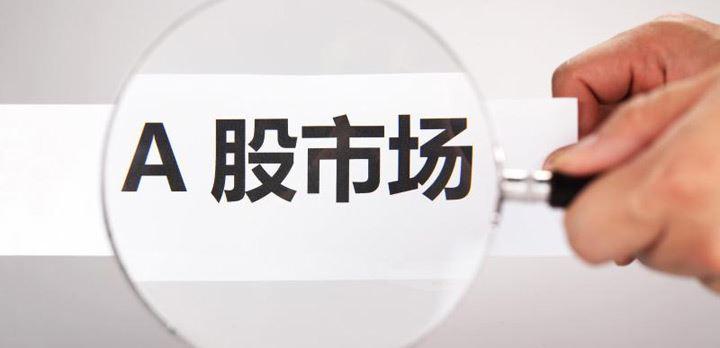 中国资本市场建立30周年